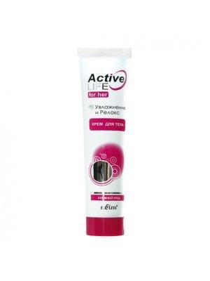 Active life_КРЕМ для тіла ЗВОЛОЖЕННЯ і РЕЛАКС для жінок, 100 мл