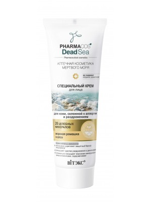 PHARMACOS DEAD SEA_ КРЕМ спеціальний для обличчя для шкіри, схильної до алергії та подразнень, 75 мл