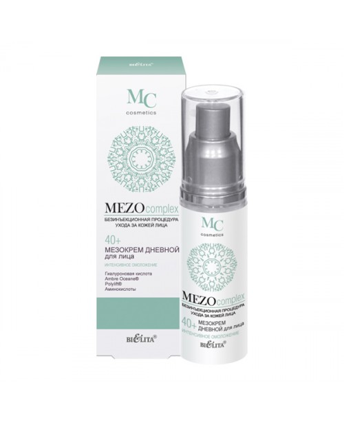 MEZOcomplex МезоКрем дневной для лица 40+ Интенсивное омоложение, 50 мл