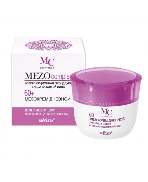 MEZOcomplex 60+_ МЕЗОКРЕМ денний для обличчя та шиї 60+ Активний догляд для зрілої шкіри, 50 мл