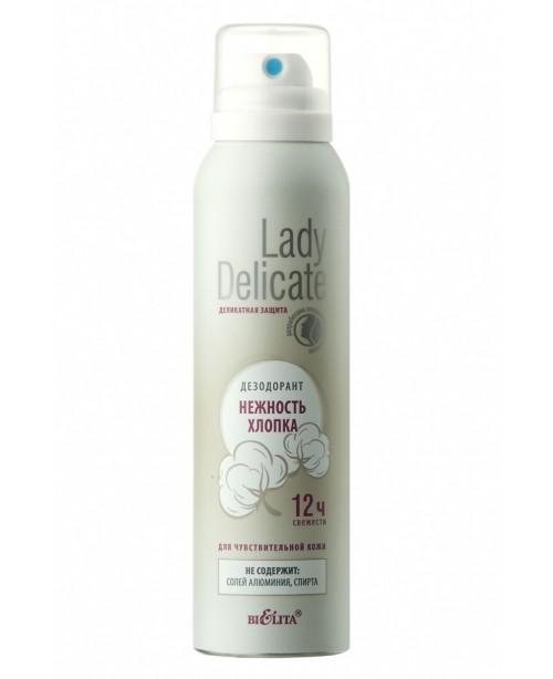 LADY DELICATE_ДЕЗОДОРАНТ «Ніжність бавовни» для чутливої шкіри (аерозоль), 150 мл