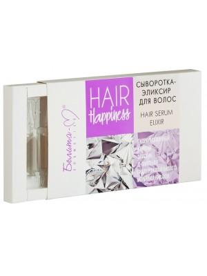 Hair Happiness_ СЫВОРОТКА-ЭЛИКСИР для волос, 8 шт. х 5 мл