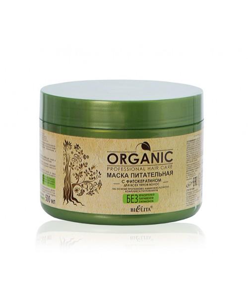 ORGANIC HAIR CARE_МАСКА поживна з фітокератином для всіх типів волосся, 500 мл