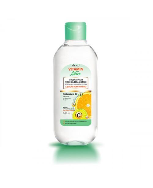 Vitamin Active_ ТОНІК-ДЕМАКІЯЖ Міцелярний для обличчя і шкіри навколо очей з детокс-комплексом, 200 мл