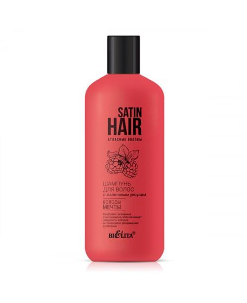 Satin hair_ ШАМПУНЬ для волосся з малиновим оцтом Волосся мрії, 380 мл