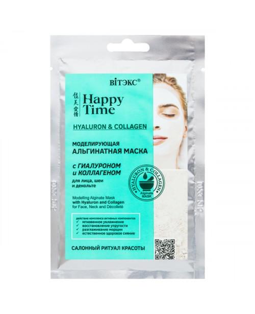 Happy Time МАСКА Альгінатна моделююча_ З гіалуроном і колагеном для обличчя, шиї та декольте, 28 г, саше