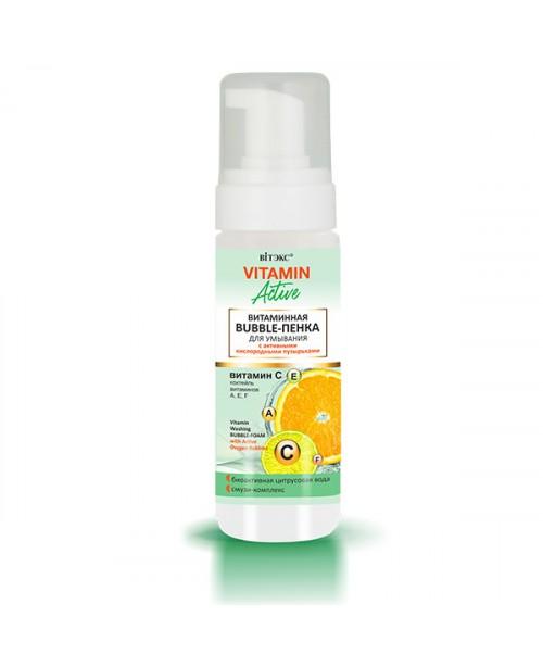 Vitamin Active_ BUBBLE-ПІНКА Вітамінна для вмивання з активними кисневими бульбашками, 175 мл