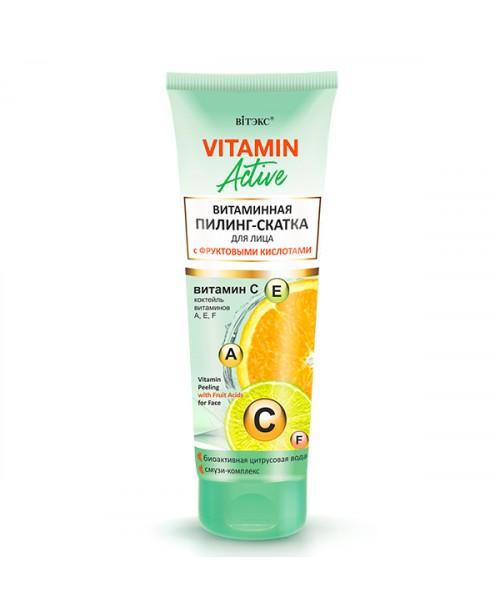 Vitamin Active_ ПІЛІНГ-СКАТКА Вітамінна для обличчя з фруктовими кислотами, 75 мл