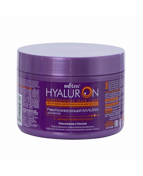 HYALURON Prof HAIR CARE_БАЛЬЗАМ ревіталізуючий для волосся з гіалуроновою кислотою, 500 мл
