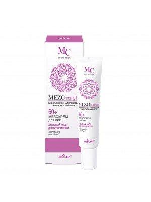 MEZOcomplex 60+_МЕЗОКрем для век 60 + Активный уход для зрелой кожи, 20 мл