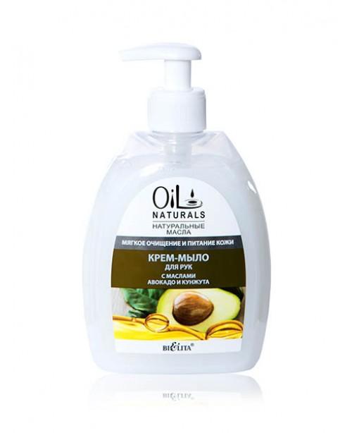 OIL NATURALS Крем-мыло для рук с маслами АВОКАДО и КУНЖУТА  Мягкое очищение и питание кожи, 400 мл
