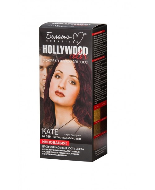 КРЕМ-КРАСКА стойкая для волос Hollywood color_ тон 389 Kate (медно-махагоновый)