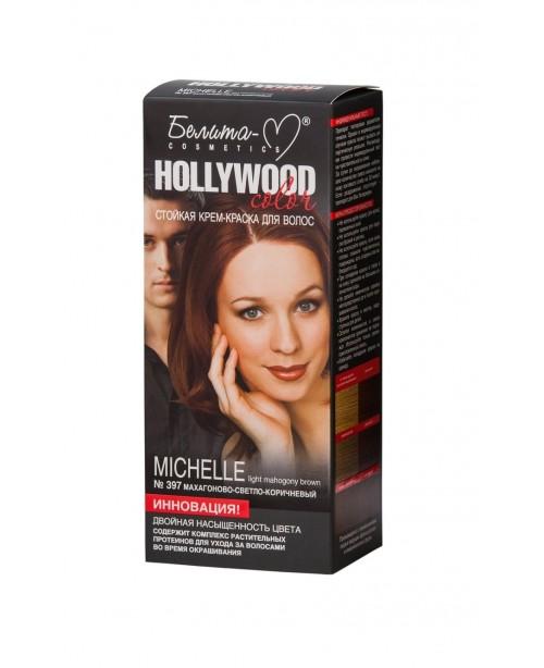 КРЕМ-ФАРБА стійка для волосся Hollywood color_ тон 397 Michelle (махагоново-світло-коричневий)
