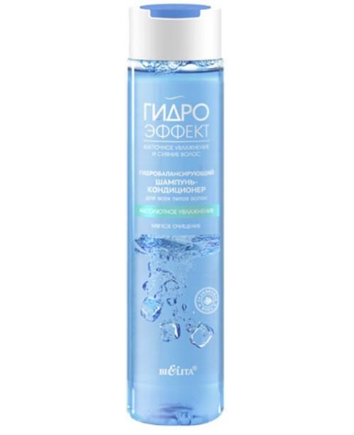 Гидроэффект Гидробалансирующий Шампунь - кондиционер для всех типов волос Абсолютное Увлажнение, 345 мл