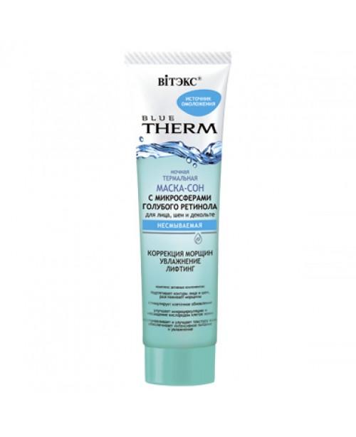 BLUE THERM_МАСКА-СОН нічна термальна для обличчя, шиї та декольте незмивна, 100 мл