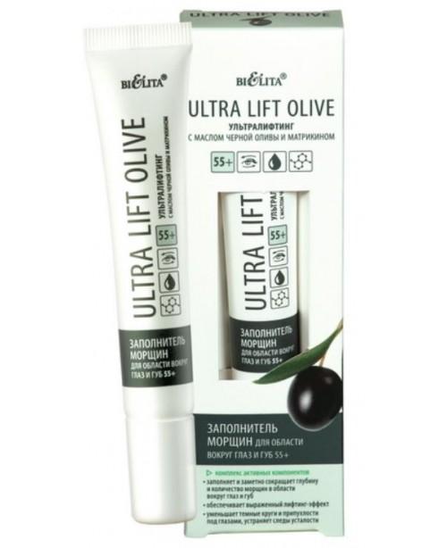 ULTRA LIFT OLIVЕ Заполнитель морщин для области вокруг глаз и губ 55+, 20мл