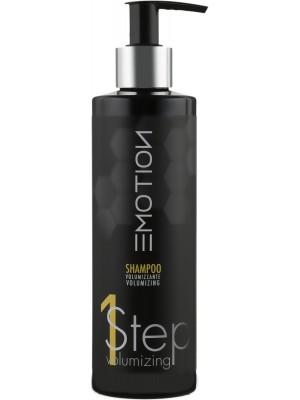 Emotion Step 1,2,3_ ШАМПУНЬ-ОБЪЕМ для защиты тонких ослабленных  волос, 250 мл