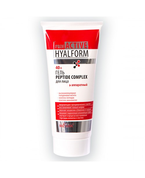 Prof ACTIVE HYALFORM апаратна_ГЕЛЬ PEPTIDE COMPLEX для обличчя, 200 мл