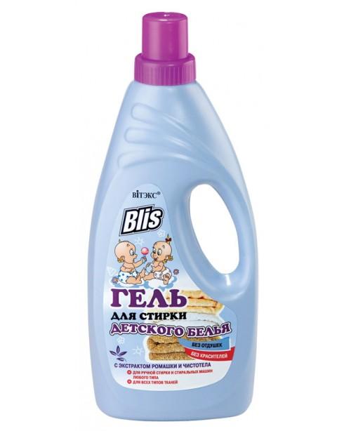 BLIS_ГЕЛЬ для прання дитячої білизни, 970 мл