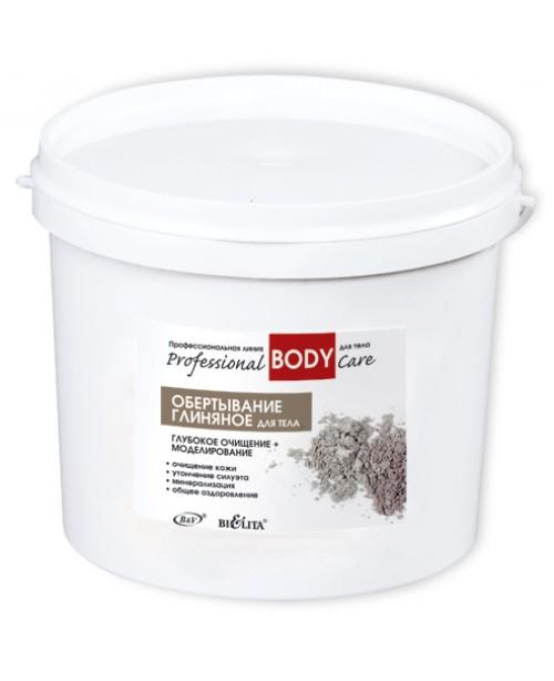 Prof BODY CARE_ОБГОРТАННЯ глиняне для тіла, 1,0 кг