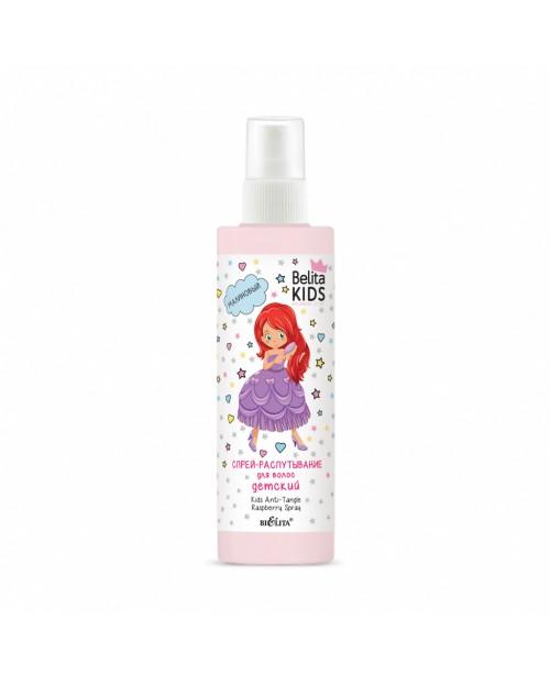 Belita Kids. Для девочек 3-7 лет_ СПРЕЙ-РАСПУТЫВАНИЕ  детский малиновый для волос, 150 мл