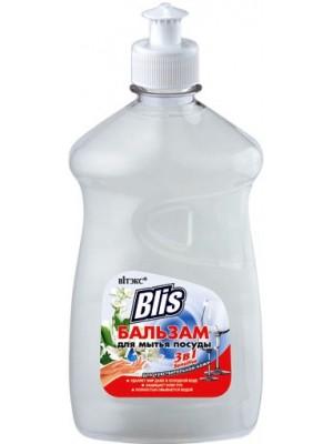 """Blis БАЛЬЗАМ для мытья посуды 3 в 1 """"Sensitive"""" для чувствит.кожи, 485мл."""