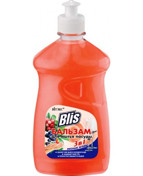 BLIS_БАЛЬЗАМ для миття посуду 3в1 Лісові ягоди, 485 мл