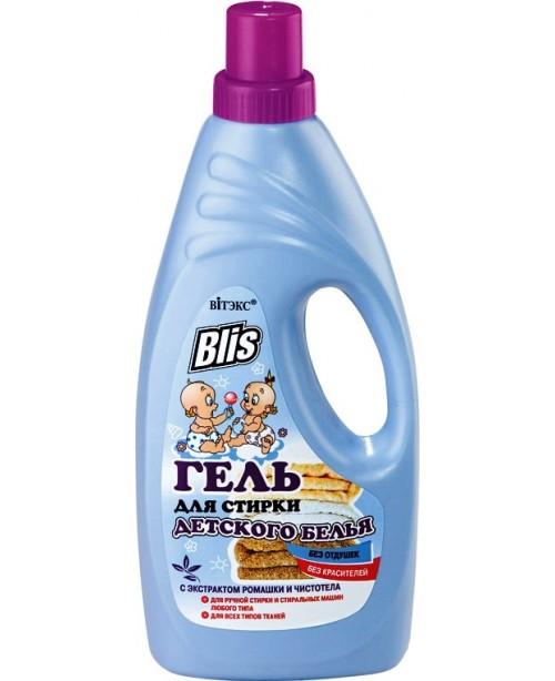 BLIS_ГЕЛЬ для прання дитячої білизни, 1000 мл
