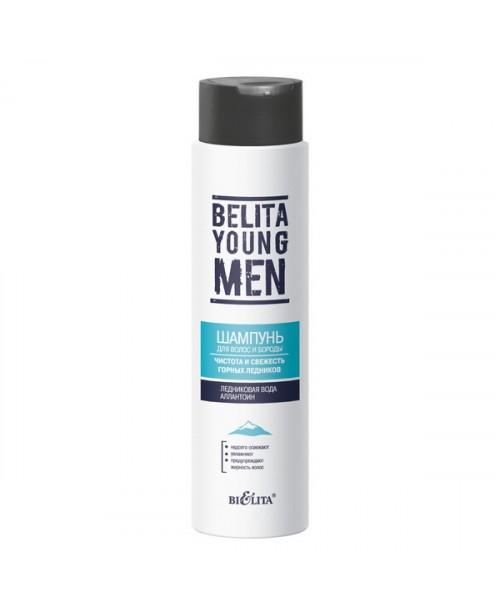 BELITA YOUNG MEN_ШАМПУНЬ для волосся та бороди Чистота і свіжість гірських льодовиків, 400 мл