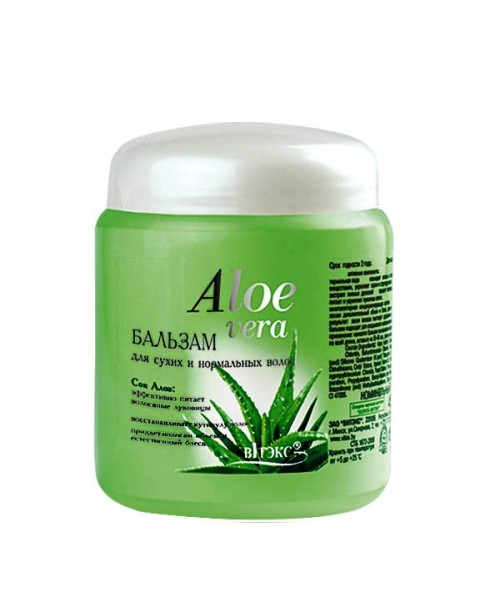 ALOE VERA Бальзам для сухих и нормальных волос,450мл.