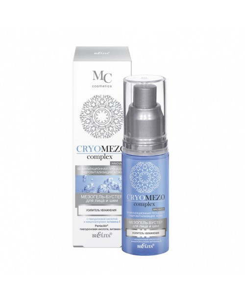 """CRYOMEZOcomplex МезоГель-бустер """"Усилитель увлажнения для лица и шеи"""" с гиалуроновой кислотой и микрокапсулами витамина Е, 50 мл"""