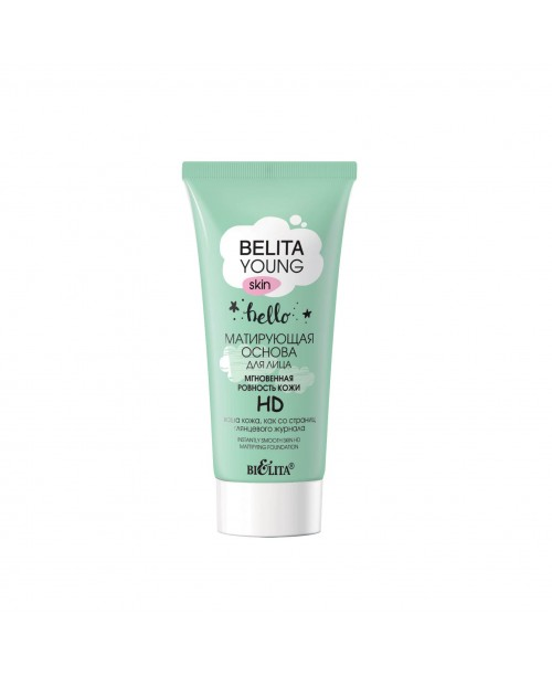 BELITA YOUNG SKIN_ ОСНОВА матуюча для обличчя Миттєва рівність шкіри HD, 30 мл