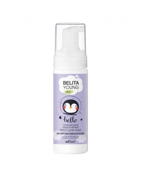 BELITA YOUNG SKIN_ МУСС Очищающий мицеллярный для лица Эксперт матовости кожи, 175 мл