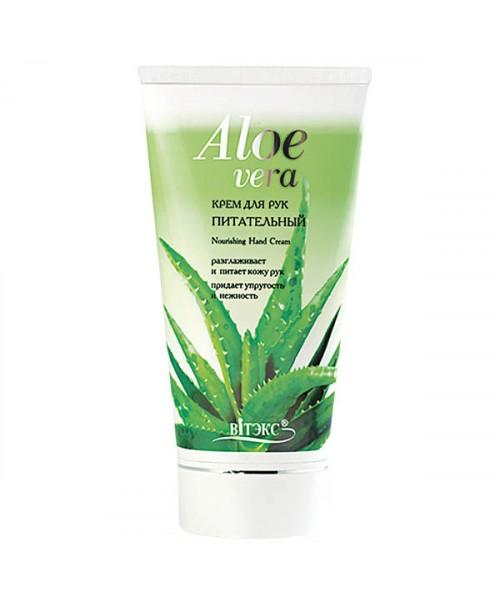 Aloe vera_КРЕМ для рук поживний, 150 мл