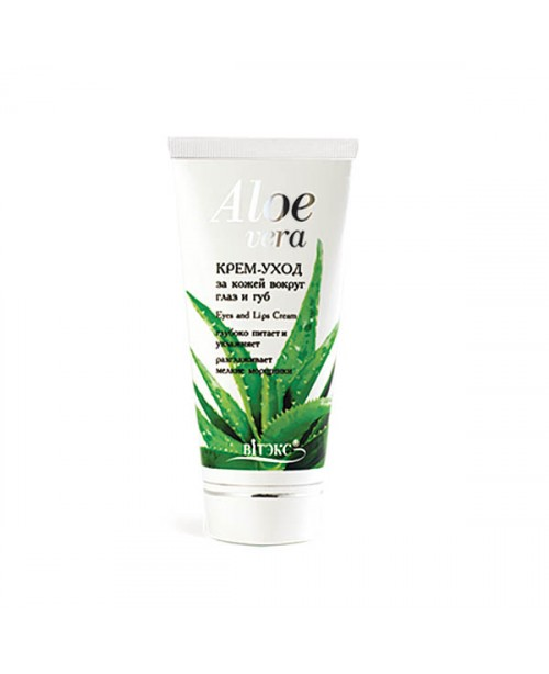 Aloe vera_КРЕМ-ДОГЛЯД за шкірою навколо очей і губ, 30 мл