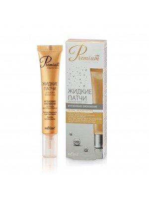 ПАТЧІ Рідкі Premium_ Для шкіри навколо очей Інтенсивне омолодження, 20 мл