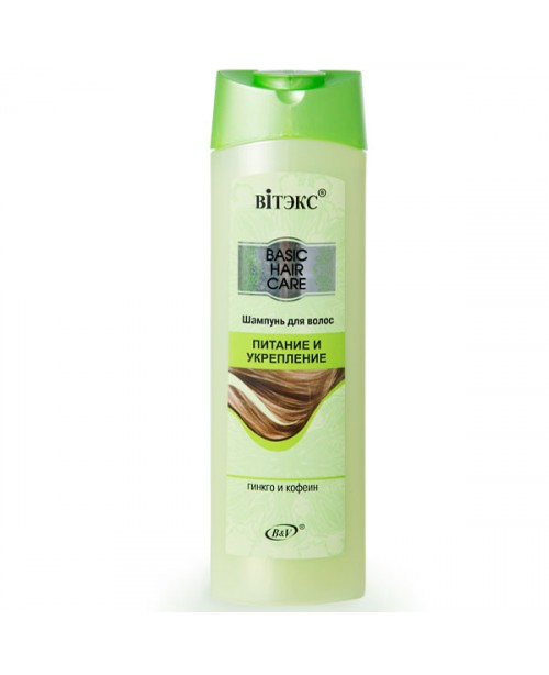 BASIC HAIR CARE Шампунь для волос ПИТАНИЕ и УКРЕПЛЕНИЕ, 470 мл