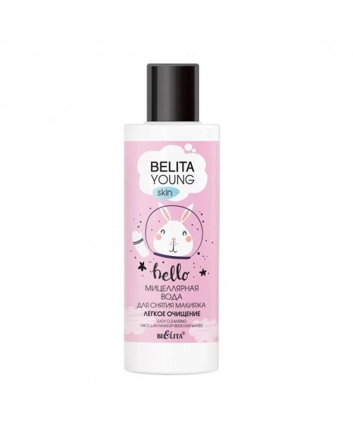BELITA YOUNG SKIN_ ВОДА Мицеллярная для снятия макияжа Легкое очищение, 150 мл