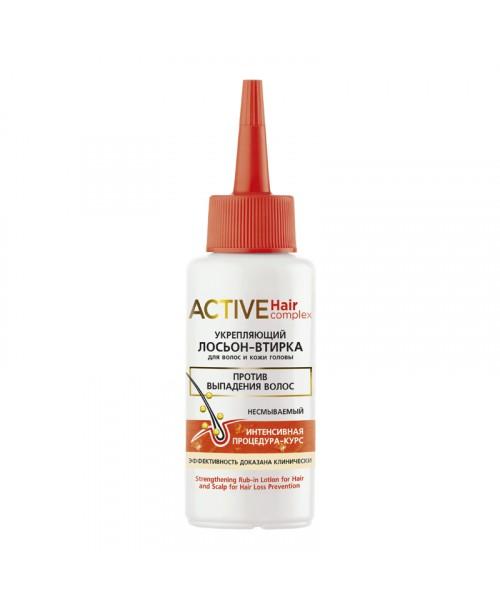 ACTIVE HairComplex_ ЛОСЬОН-ВТИРКА зміцнюючий для волосся і шкіри голови проти випадіння волосся незмивний, 80 мл