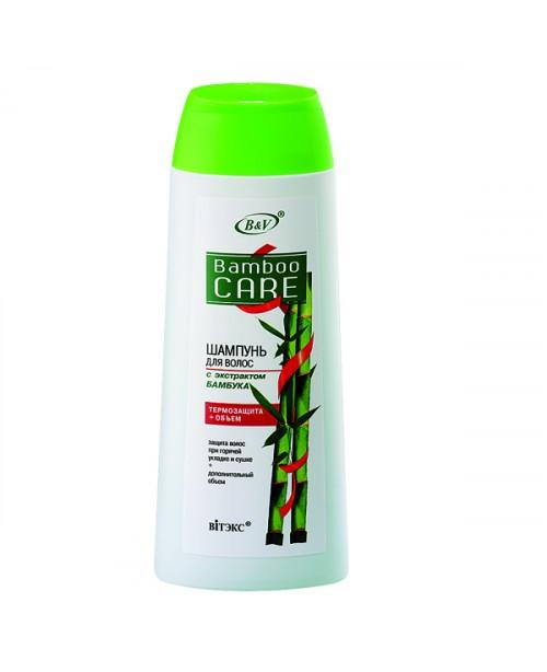 Bamboo Care+Style_ШАМПУНЬ для волосся з екстрактом бамбуку  Термозахист+об'єм, 500 мл