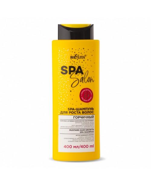 SPA Salon_ ШАМПУНЬ для росту волосся Гірчичний, 400 мл