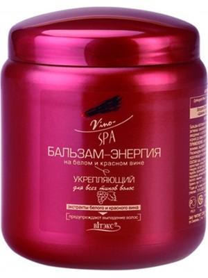 VinoSPA_БАЛЬЗАМ-енергія на білому і червоному вині зміцнюючий для всіх типів волосся, 450 мл