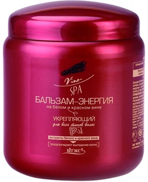 VinoSPA Бальзам-энергия на белом и красном вине укрепление для всех типов волос, 450 мл