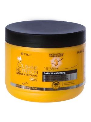 Блиск і живлення_БАЛЬЗАМ-СЯЙВО олія аргани+рідкий шовк для всіх типів волосся, 500 мл