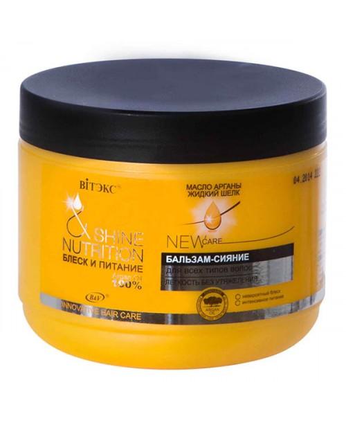 БЛЕСК и ПИТАНИЕ Бальзам-сияние Масло арганы+жидкий шелк для всех типов волос,500мл