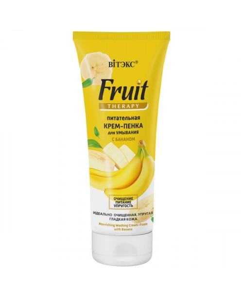 FRUIT Therapy для обличчя_ КРЕМ-ПІНКА Поживна для вмивання з БАНАНОМ, 200 мл