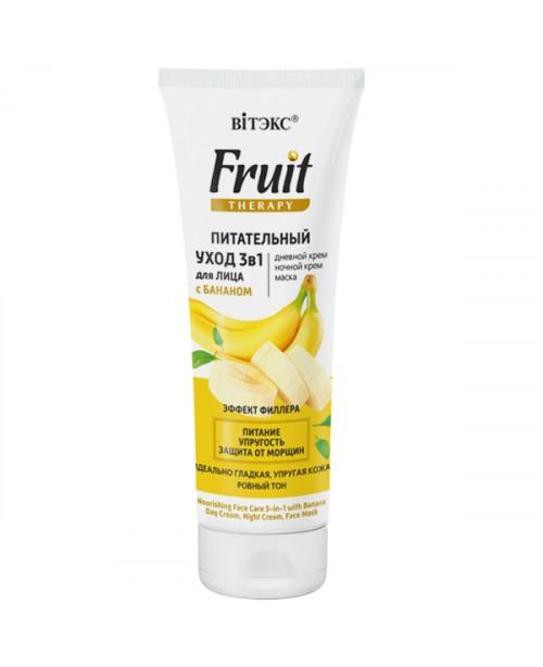 FRUIT Therapy для обличчя_ ДОГЛЯД Поживний 3в1 для обличчя з БАНАНОМ (денний крем, нічний крем, маск