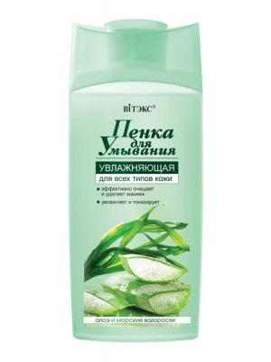 Алоэ и морские водоросли Пенка для умывания увлажняющая  для всех типов кожи, 275мл