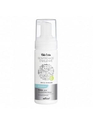 White Detox_ ПІНКА для вмивання обличчя Пінний клінзер, 175 мл
