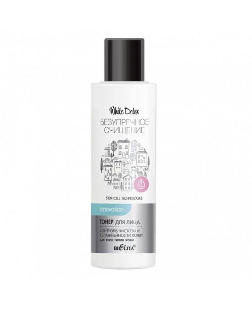 White Detox_ ТОНЕР для обличчя Контроль чистоти та зволоженості шкіри для всіх типів шкіри, 150 мл